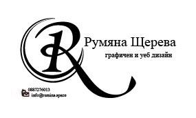 Дизайн и изработка на визитки